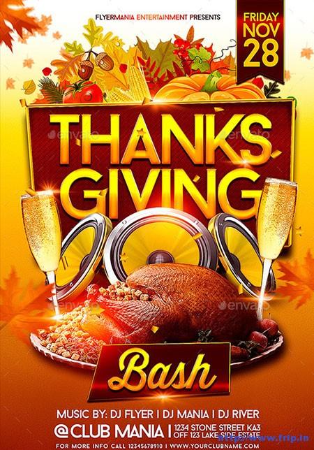 Thanksgiving-Bash-Flyer-Template