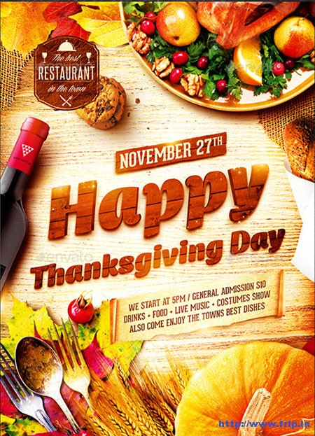 Thanksgiving-Day-Party-Poster