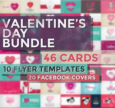 valentines-bundle