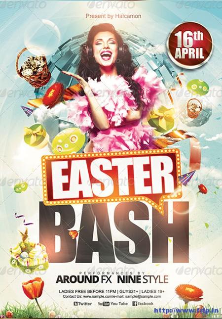 Easter-Egg-Hunt-Flyerss