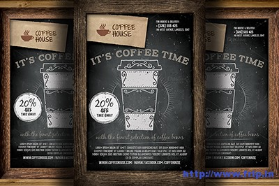 Coffee-Shop-Promotion-Flyer-Template