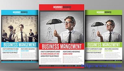 Insurance-Business-Flyer-Template