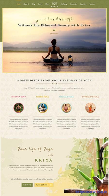 Kriya-Yoga-WordPress-Theme