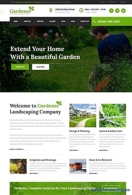 gardener-gardening-wordpress-theme