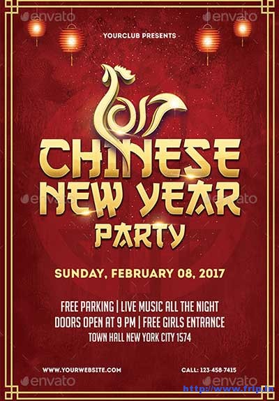 2017-chinese-new-year-flyer-template