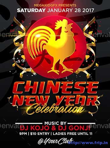 chinese-new-year-flyer-templates