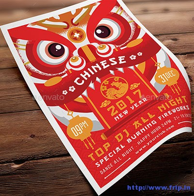chinese-new-year-party-flyer