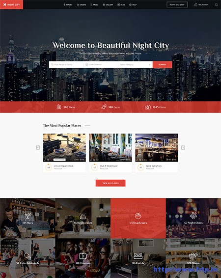 cityevents-directory-template