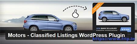 WordPress Classified Plugins