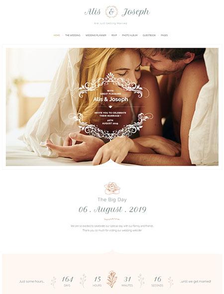 Alis-Wedding-&-Wedding-Planner-WordPress-Theme