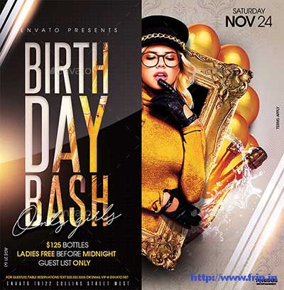 Birthday-Bash-Flyer-Template