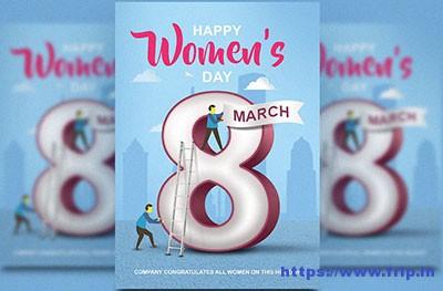 International-Womens-Day-Flyer