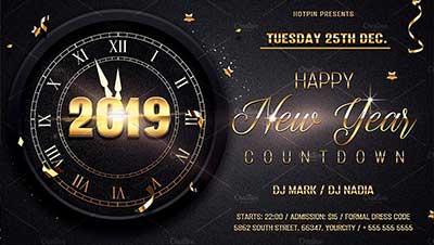 New-Year-Invitation-Flyer