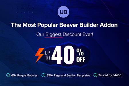 ultimate-addons-beaver-builder-black-friday-deal